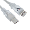 Astrotek USB A-A extension cable, 1.8m